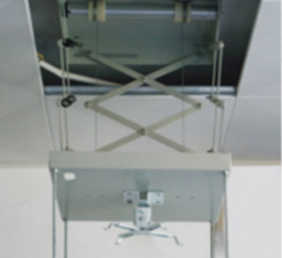 Elevatore proiettore